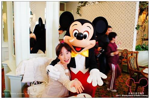 【美食】Rose 的飛行日記 香港迪士尼「翠樂庭 」米奇 米妮 陪你一起吃早餐