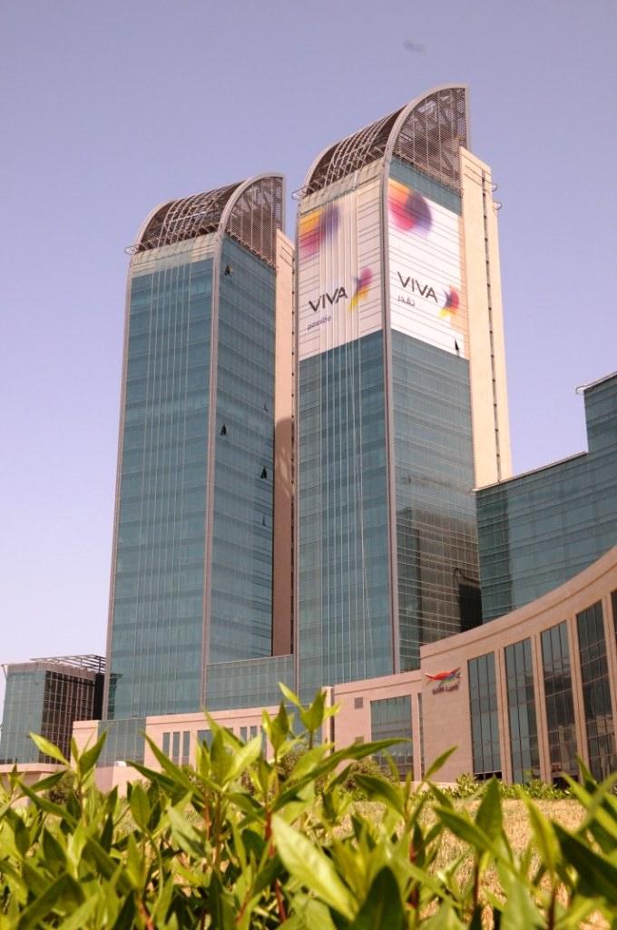 ... VIVA KUWAIT | By VIVA Telecom Kuwait