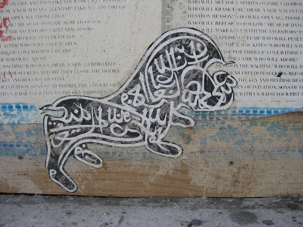 arabic horse 1 2 si quelqu 39 un sait ce que a veut dire me flickr. Black Bedroom Furniture Sets. Home Design Ideas