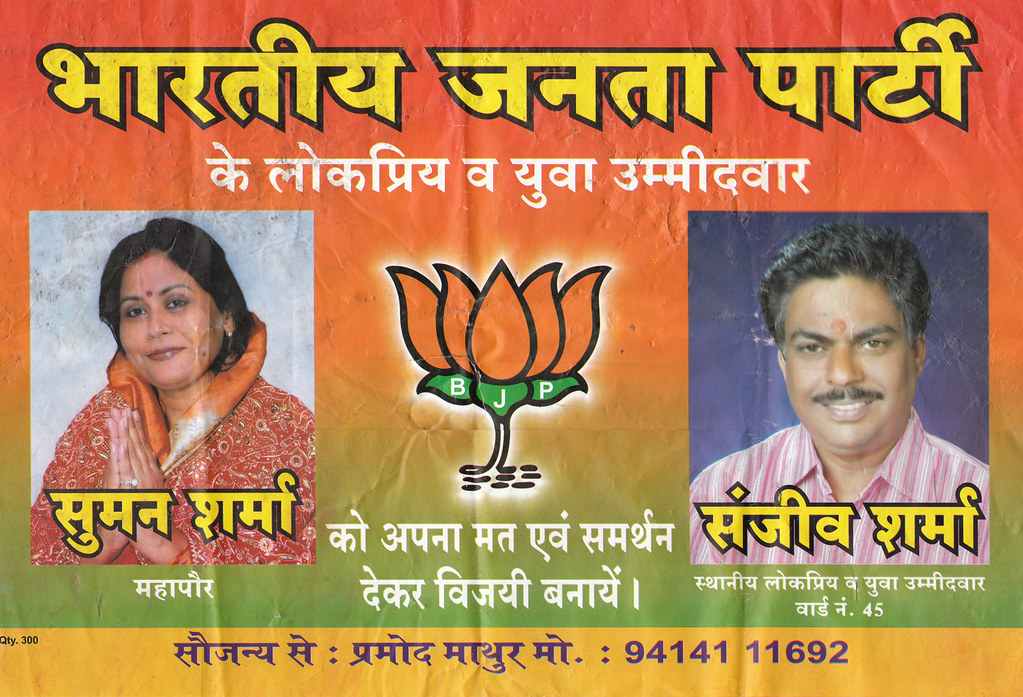 bjp election poster a poster for local elections showing flickr