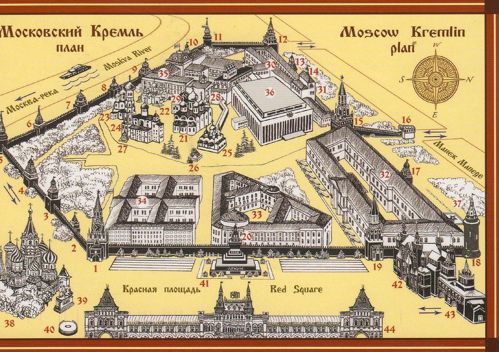 Kremlin Map RUSSIA Kremlin ...