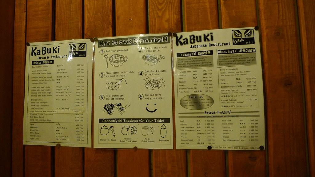 Kabuki Restaurant Menu Cherry Hill