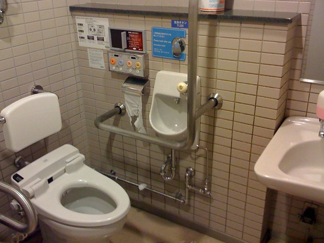 Japanese Public Toilet Flickr Photo Sharing