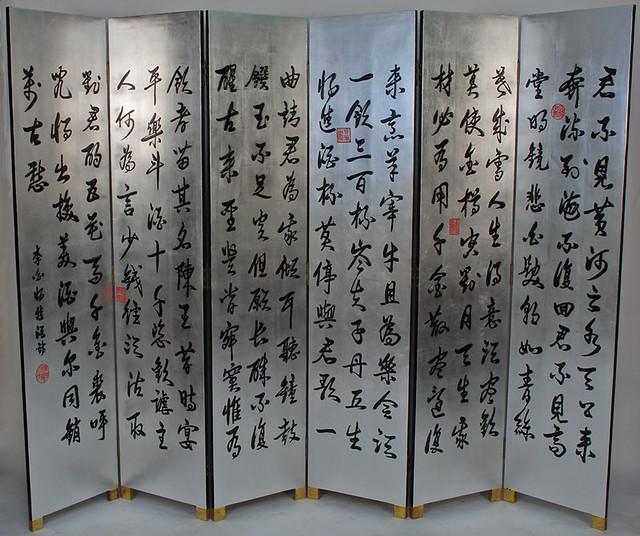 Bamboo Room Divider White Mc