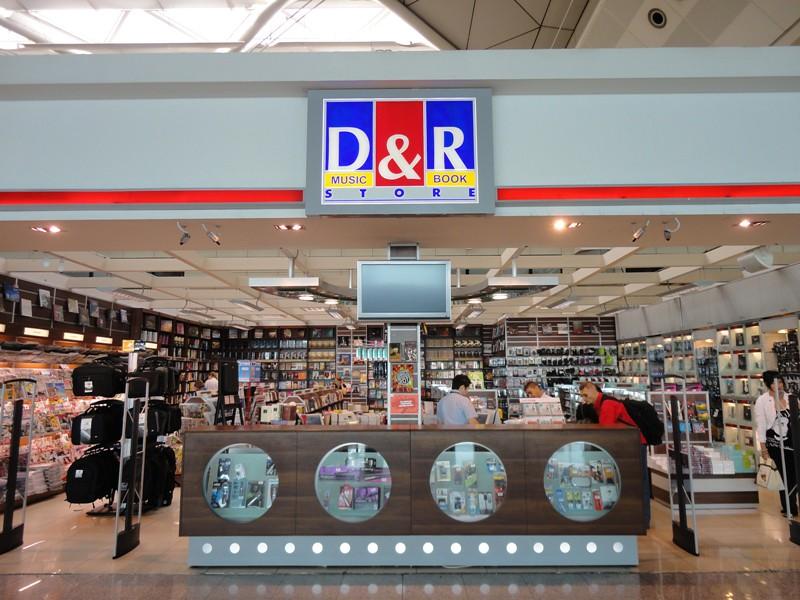 Shopping in Ataturk Airport -Istanbul   Feras Qaddoura ...