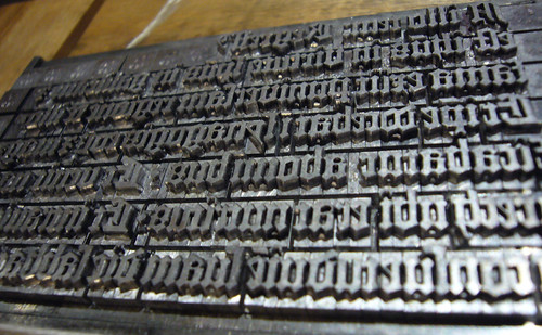 Gutenberg moveable type | by clagnut