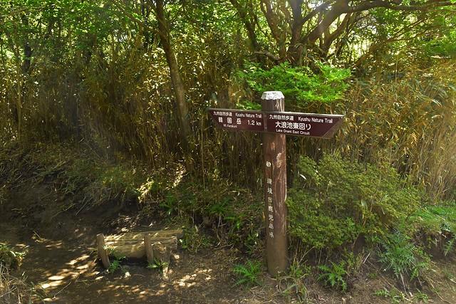 韓国岳山頂まで残り1.2km