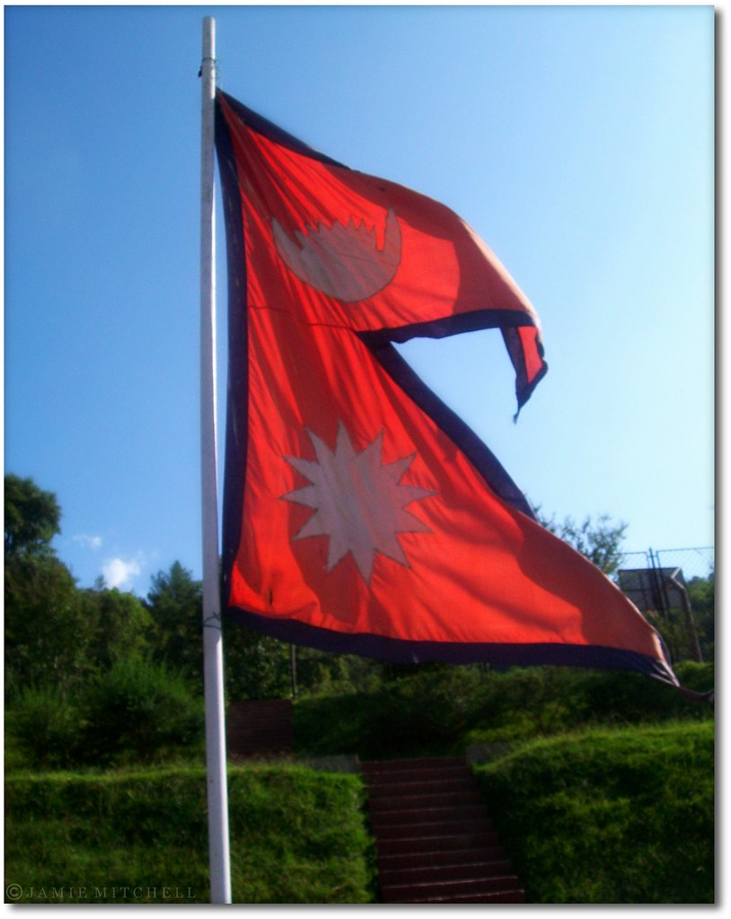 Nepal Flag in Space The Flag of Nepal | by