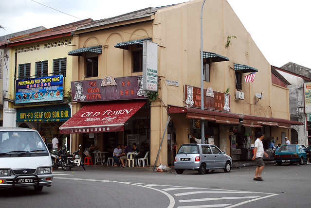 Nam Heong Old Town White Coffee1