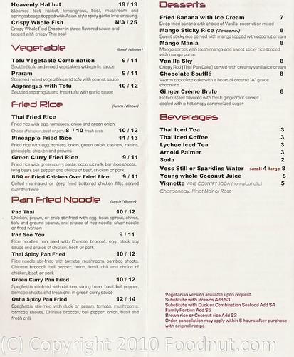 Osha Thai Food Sf Sutter