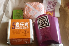 QR Code on McDonalds fries? wechat china freshestweb
