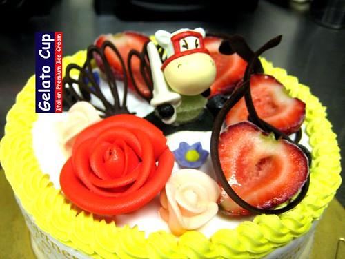 Ice Cream Cake Houston Tx