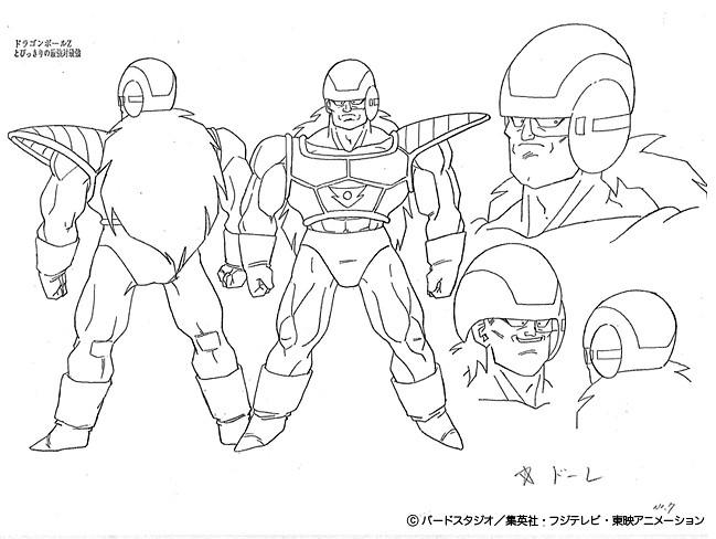 Dragon Ball - Model Sheet 038 | Dragon Ball Art Concepts ...