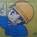 Screenprinted sign at a demolition site in  Tokyo by Tezuka Production Osamu Tezuka, creator of Astro Boy.