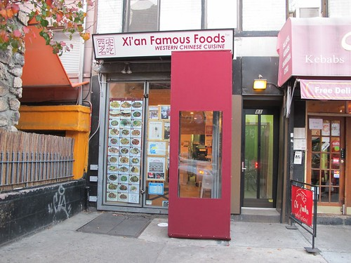 Xi'an Famous Foods, St. Mark's Place branch, New York | by Gary Soup