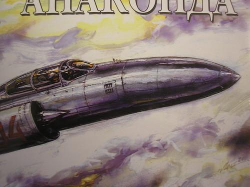 Ouvre-boîte Arado 231 v1 [MPM 1/48] 5047999739_8bc091ebd9