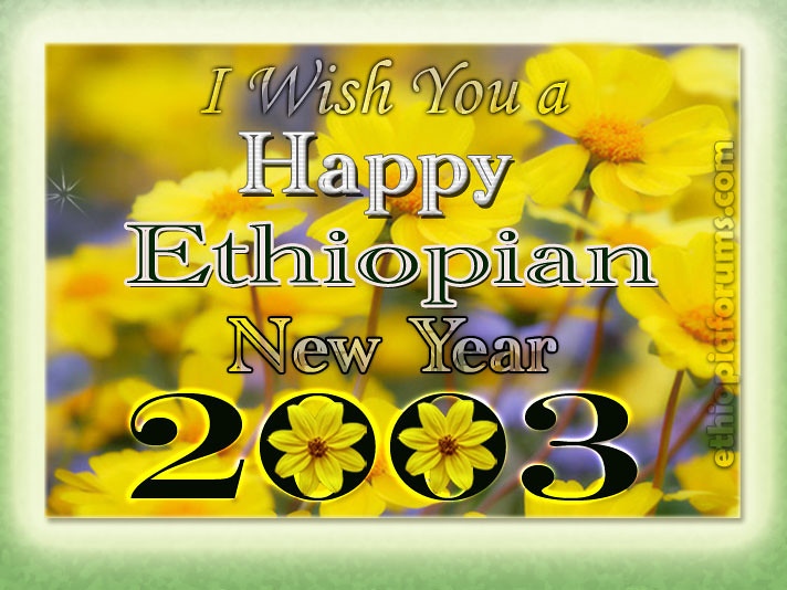 ethiopian new year card from ethiopiaforumscom by ocean1oc