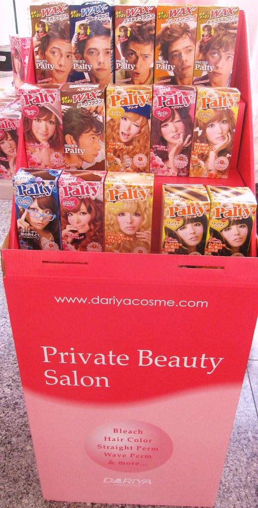 Palty Hair Color From Japan Dariya Mens Palty Hair Color Flickr