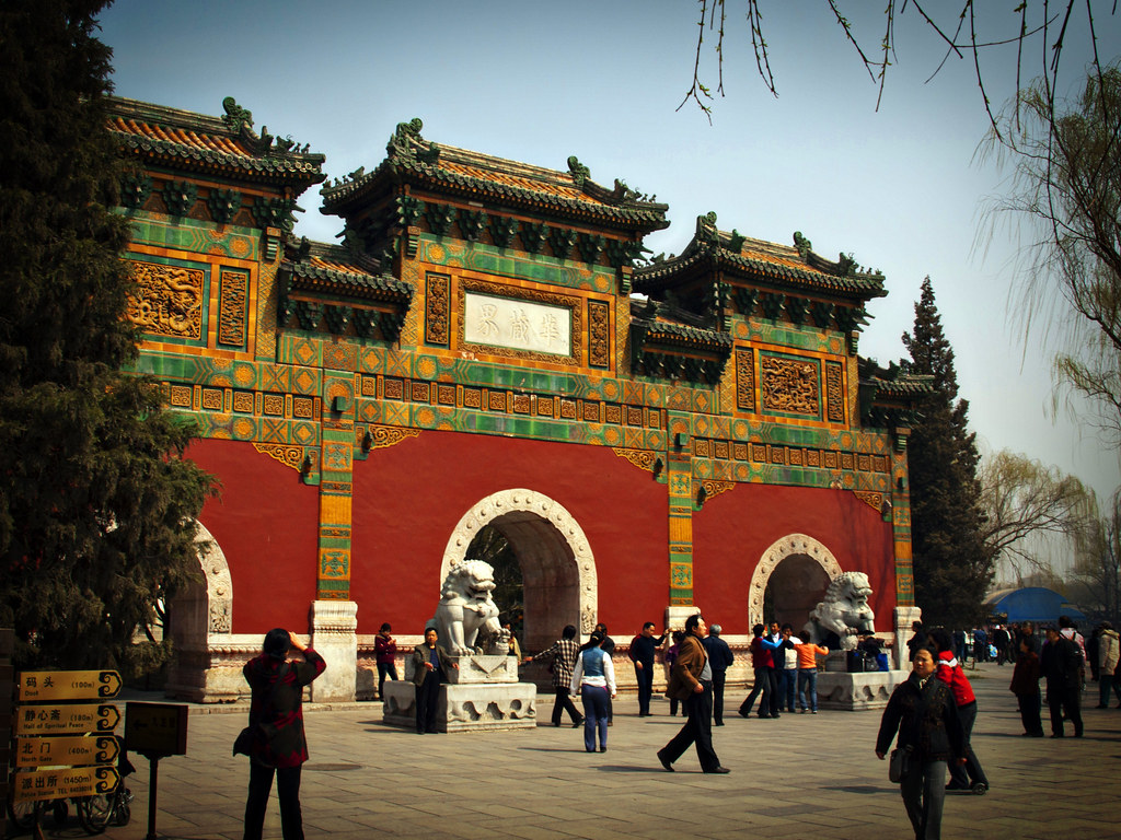 Glazed Tile Archway Beihai Park Beijing Beihai Park