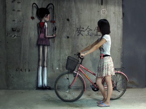 china girl | by SETH GLOBEPAINTER
