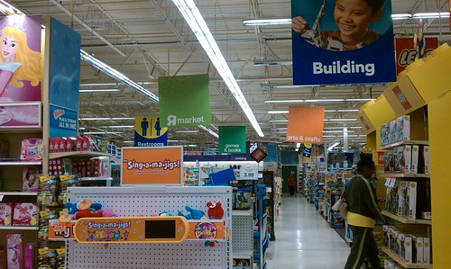 Toys R Us Mall : Toys r us southridge mall des moines iowa sales flo