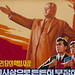 Propaganda poster in Wonsan area - North Korea