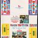 Topps - Bazooka Bubble Gum 1-cent gift deal box flat - 1971