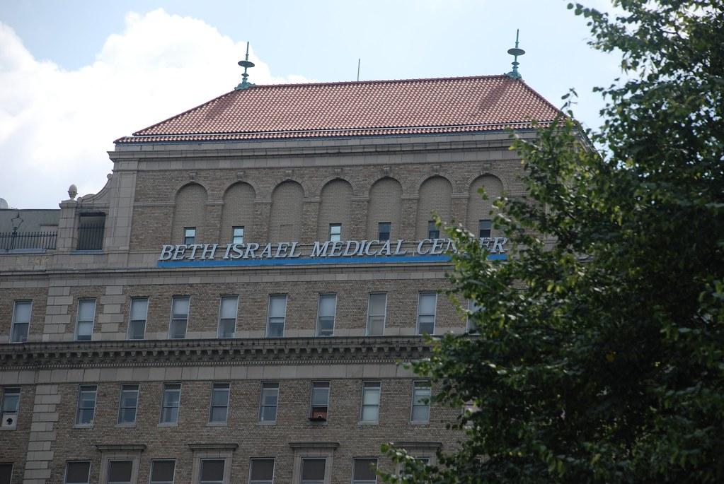 Beth Israel Medical Center Th Street Emergency Room