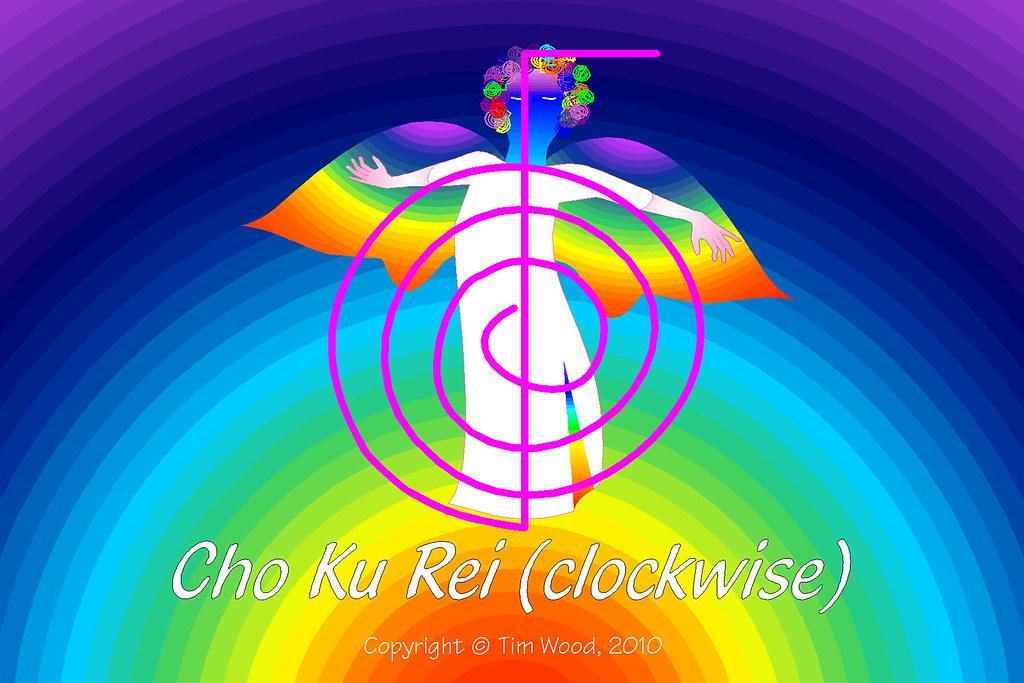 Gradient Angel Cho Cw The Cho Ku Rei Clockwise Symbol Su Flickr