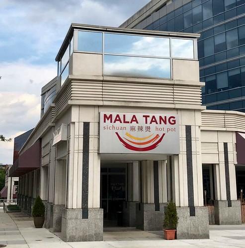Tang Chinese Restaurant Erbil