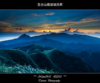 五分山晨漾虹彩_3(Wufengshan sunrise_3) | by nans0410(busy)