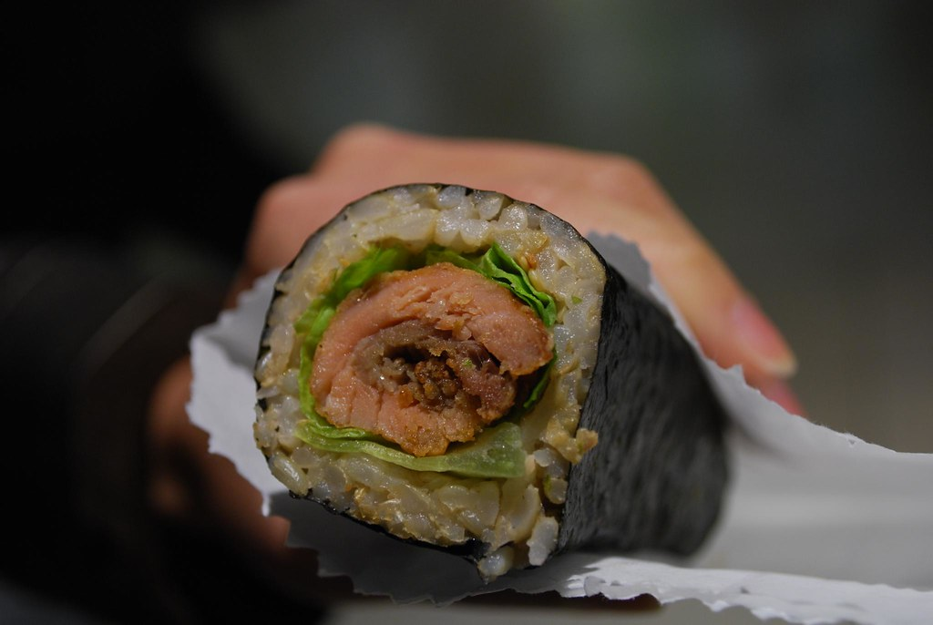 Brown Rice Sushi Whole Foods