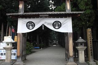 【米沢】上杉家廟所