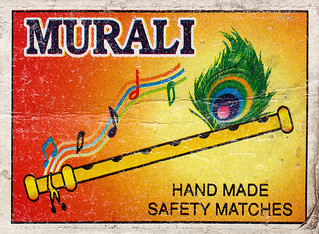 Murali krishna 39 s little pipe good for seducing milk for Murali krishna s janaki