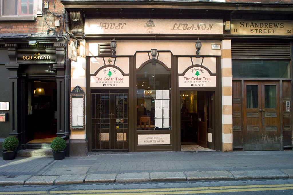 Cedar Lebanese Restaurant London Sw