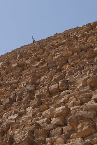 Bent Pyramid: Steep! | by BetterLifeCycle