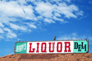 Jerry's Liquor | by Ape Flavored