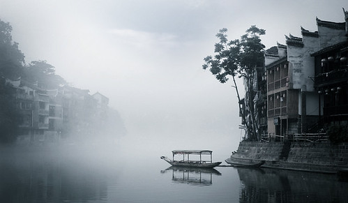 China - Fenghuang | by melenama