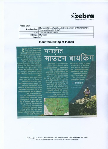 how to send photo to maharashtra times