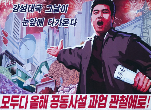 Propaganda poster for 2010 campain - Pyongyang North Korea | by Eric Lafforgue