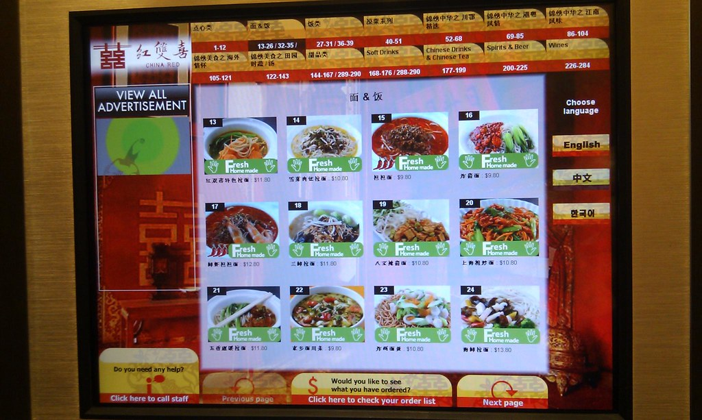 Chinese Food St John S