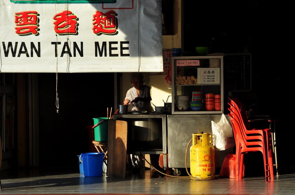 Wan Tan Mee 云吞面 ...