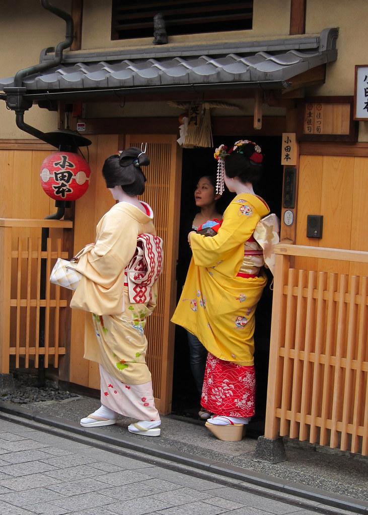 Kyoto Sushi Japanese Restaurant Winnetka Il