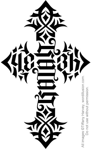 isaiah 40 31 cross ambigram a custom ambigram of the wor flickr. Black Bedroom Furniture Sets. Home Design Ideas