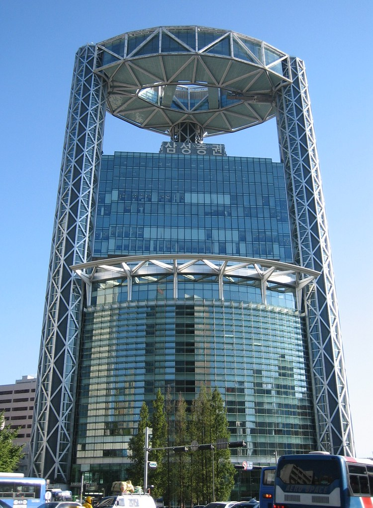Ultra Modern Architecture Of Jongno Tower Building Seoul