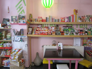 Smart Deli | by veganbackpacker