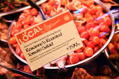 Roxanne's Roasted Tomato Salad | by Slow Food Maui