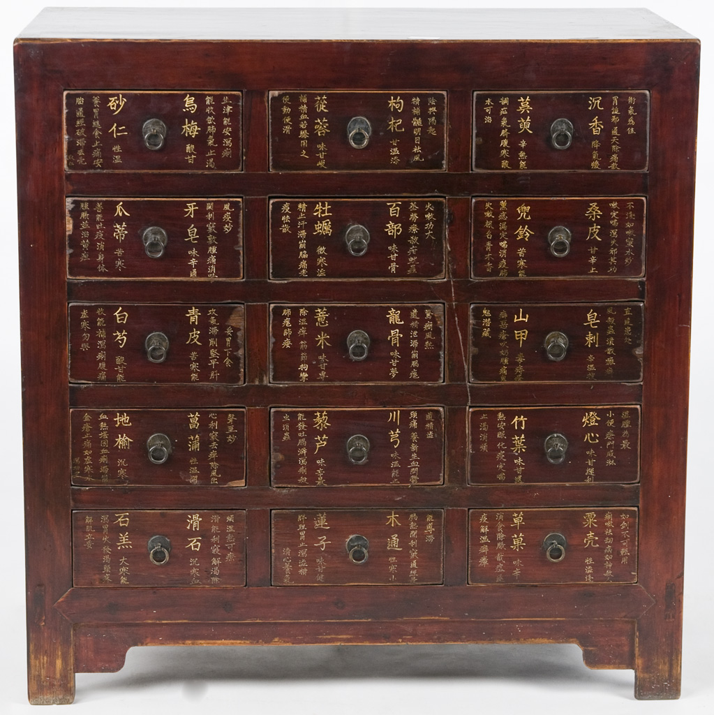 An1015y antique chinese apothecary cabinet antique for Antique asian cabinet