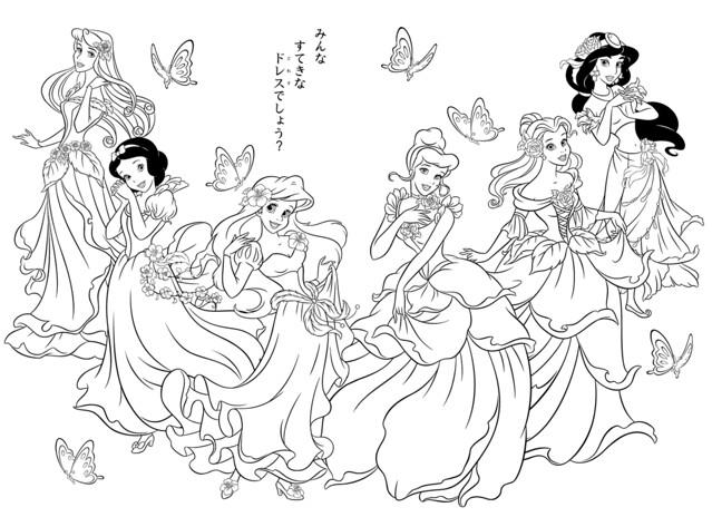 Disney Princess Coloring Pages App : Flickr photo sharing