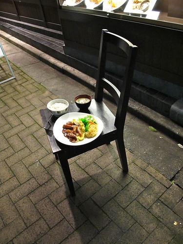 Free Food Journal Worksheets